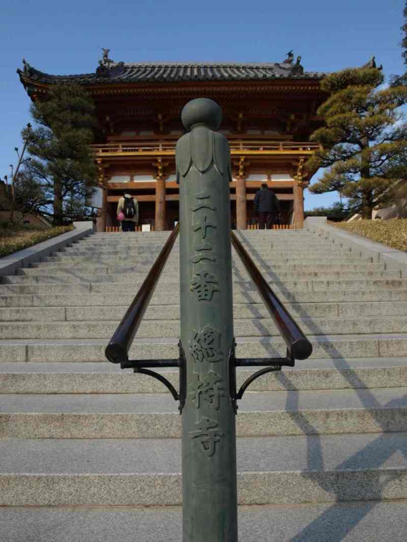 [ライトアップ]紀三井寺